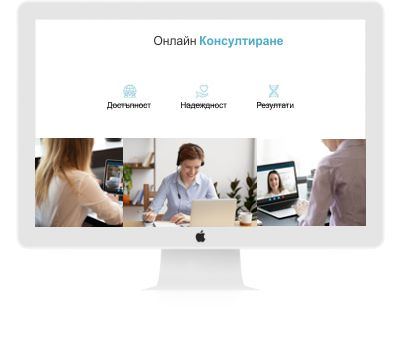 Exist.bg онлайн психотерапия