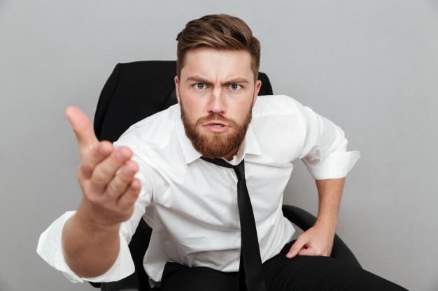 гняв и агресия